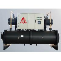 China Meeting Water Source Heat Pump For Pool Heating Schools Residential Quarters on sale