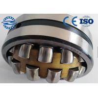 China spherical roller bearing 22220 22220K used yamaha outboard motor karting on sale