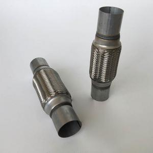 China 2019 New Product Metal Machined Parts Stainless Steel Exhaust Braided Flex Pipe With Nipples Extension on sale
