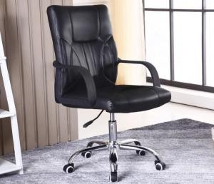 China PU Leather Office Furniture Chairs / Boss Modern Ergonomic Office Chair on sale