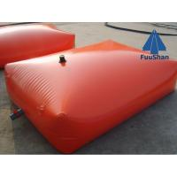 Fuushan Collapsible Inflatable Water Bags/ Pvc Water Tank For Water Treatment