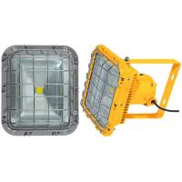 Explosion proof lights GY330GB 30W 50W 60W 70W LED manufacturer Explosion-proof mark EX d IIB T5 GB
