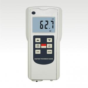 China USB Data Output Coating Thickness Gauge, F and N, Integral Type, Paint  Thickness Meter TG-8620 supplier