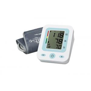 China Hospital Electronic Blood Pressure Monitor Arm Type , Healthy Living Blood Pressure Monitor on sale