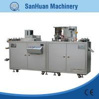 China Automatic Alu Alu Blister Packing Machine For Tablets 2.6kw AC380V 50Hz on sale