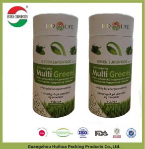 Sealed Paper Cardboard Cylinder Tubes For Tea / Dry Food