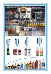 China Machine à étiquettes de rétrécissement de douille de boîtes de jet machine pour de PVC/ANIMAL FAMILIER/OPS label/applicateur de label on sale