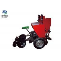 0.08*2mm Seed Tank 2 Row Potato Planter / Potato Sowing Machine For Farm