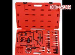 China Timing Setting Tool Kit/Engine Timing Tool Set/Setting & Locking Tool Kit on sale