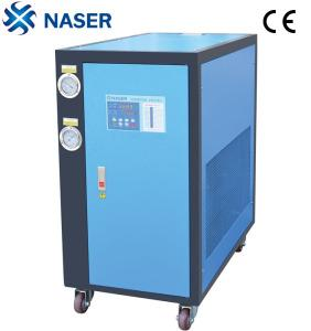 China Small Water Chiller for Plastic Machine (NWS-3WC) on sale