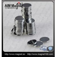 China strong magnetic beads on sale