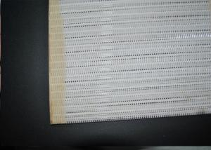 China High Performance 100% Polyester Spiral Mesh 0.5-1.1mm For Paper Industry on sale
