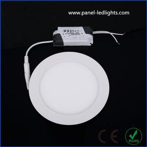 China 6W ultra thin SMD2835 round led panel downlight for home , 4 inchΦ120mm*15mm on sale