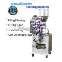 30-100g powder bag filing and packing machine with auger filler for washing powder/flour/coffee,pva bag making machine