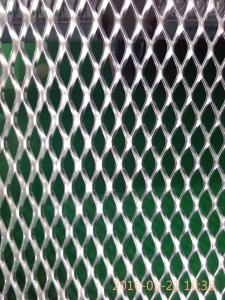 China Stainless steel expanded mesh Subway on sale
