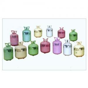 China refrigerant gas r401a r401b on sale