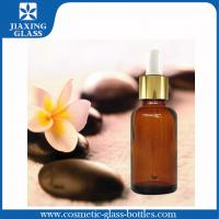 Frosted / Color Coating Glass Amber Essential Oil Bottle For Skincare 15ml