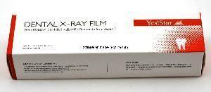 China Dental X-ray Film E Speed Lk-C54 on sale