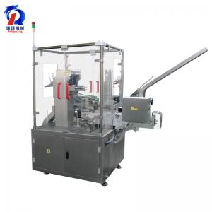 China 220/380V 50Hz Auto Carton Packing Machine For Pharmacy And Food on sale