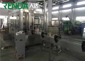 China Monoblock Drinking Water Bottle Filling Machine 3-In-1 Filling Machine 330ml - 2000ml on sale