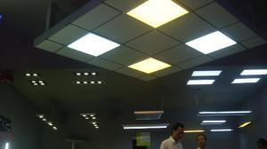 China RGB panel light 600*600mm on sale