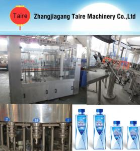 China mineral filler machine price on sale