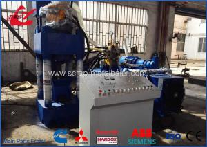 China Brass sawdust Copper Chips Briquetting Press Aluminum Chips Briquetter Making Machine on sale