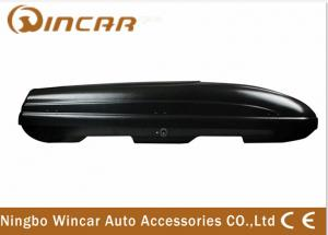China CRV / SUV Car Roof Luggage Carrier Boxes UV-resistant With ABS Plastic Board on sale