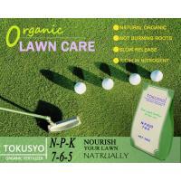High Nitrogenous NPK 7-6-5 Organic Compound Fertilizer For Lawn Care