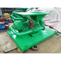 Oil Rig Drilling Solids Control Jet Mud Mixer for Hot Sale , Drilling Fluid Jet Mud Mixer