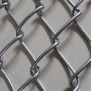 China Galvanized Chain Link Fence(Diamond Wire Mesh)/PVC Coated Chain Link Fence on sale