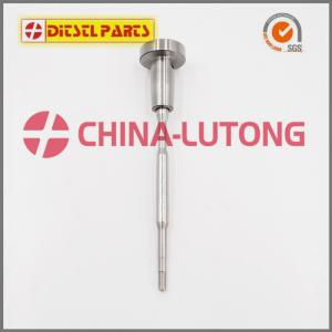 China Diesel common rail bosch valve F00RJ02035 common rail system on sale