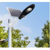 China Integrated Waterproof Solar Powered Led Street Light With Auto Intensity Control on sale