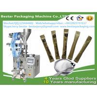 Automatic Small Type Granule Stick Salt Sugar Sachet Packaging Machine Price bestar packaging machine