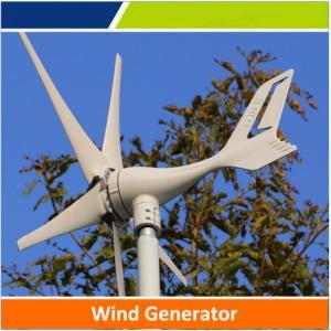 China 50w de alta calidad a la turbina de viento 1kw con el precio barato para la venta caliente on sale