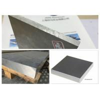 Armor Marine Aluminum Plate, 7039 4x8 Aluminum Sheet Metal Size 2000*4000mm