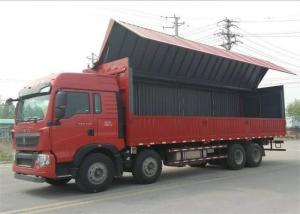 China SINOTRUK HOWO T5G Wing Van Cargo Truck 8X4 12 Wheels LHD MAN Engine Euro4 336HP on sale