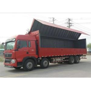 China SINOTRUK HOWO T5G Wing Van Cargo Truck 8X4 12 Wheels LHD MAN Engine Euro4 336HP on sale