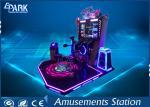China Jazz Drum Music Entertainment Game Arcade Dance Machine For Auto Show wholesale