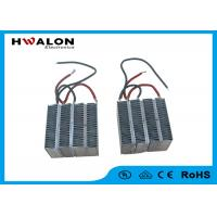 Electric Good Performance Ptc Air Heater Ptc Fan Heater For Central Air Conditioning