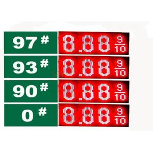 China 8.889 4 Digits 7 Segment LED Moving Message Display , Led Gas Price Sign on sale
