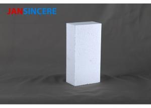 China High Alumina Bubble Heat Insulating Bricks, Bubble K23 Insulating Refractory Brick, Industrial Soft Fire Brick on sale