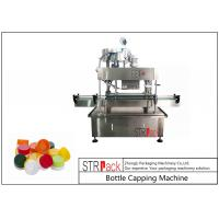 Automatic Linear Capping Machine Press Capper To Tighten And Secure Caps