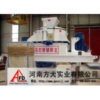 YuKuang low price energy saving river stone sand making machine