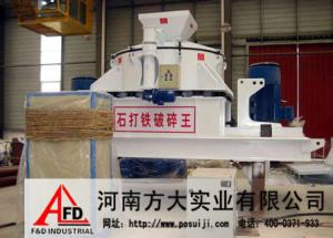 China YuKuang low price energy saving river stone sand making machine on sale