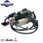 new stable full pressure oe# LR047172 LR044566air compressor for air suspension for Range Rover Sport 2014 2015 2016