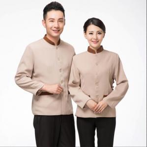 China OEM Clean Keeping Housekeeper Hotel Housekeeping Uniforms Long Sleeves Light Grey on sale
