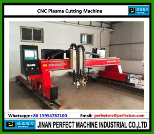 China CNC Plasma Cutting Machine (QG-4000x12000) on sale