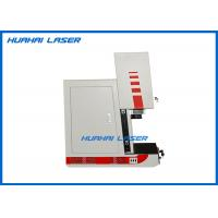 China 50 Watt Industrial Laser Marking Systems Enclosed Cabinet Good Stability on sale