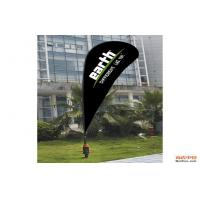 Promotional Knife Flying Banner Display , Outdoor Advertising Beach Banner Flag